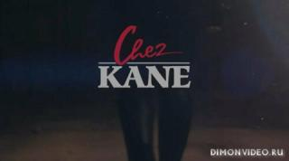 Chez Kane - Too Late For Love (Official Music Video)
