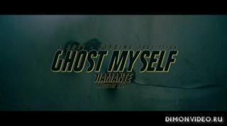 Diamante - Ghost Myself