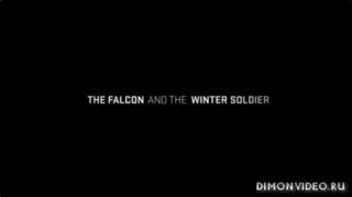 Сокол и Зимний Солдат - 1 сезон полностью