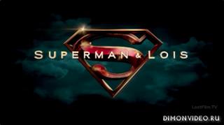 Супермен и Лоис - Сезон 1 полностью.
