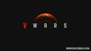 Вампирские войны (1 сезон: 1-10 серии из 10)