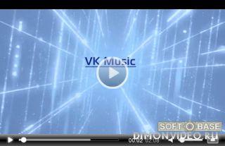 Загрузка музыки на ПК из Сети с VK Music.