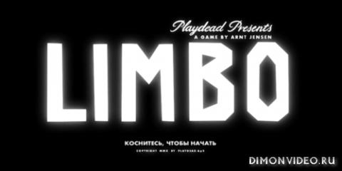 LIMBO 1.20