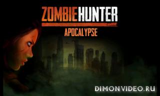 Zombie Hunter: Apocalypse 3.0.16