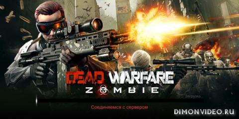 DEAD WARFARE: Zombie 2.21.7