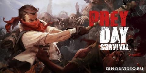 Prey Day: Выживание в зомби апокалипсис 1.133.1