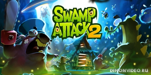 Swamp Attack 2 1.0.0.125