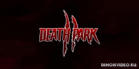 Death Park 2: Ужасы Страшная Хоррор игра с Клоуном 1.1.4
