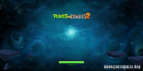 Plants vs. Zombies™ 2 8.2.2