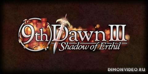 9th Dawn III RPG 1.52