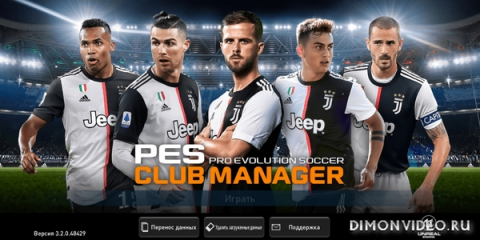 PES CLUB MANAGER 4.0.0
