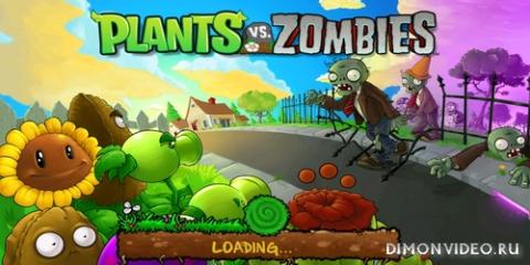 Plants vs. Zombies 2.9.08