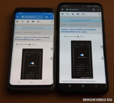 Samsung Galaxy S20+ и так ли нужно 120Гц в смартфоне?