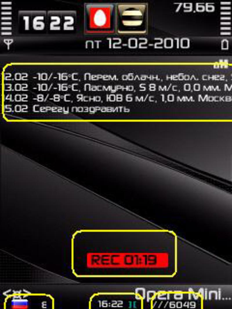 N82smart_v111zip