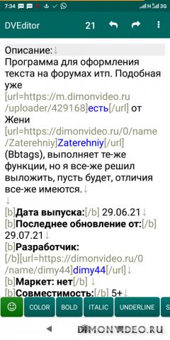 DVEditor 1.0