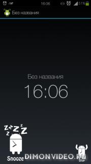 AlarmDroid (alarm clock) Pro