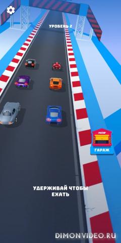 Race Master 3D - Car Racing 3.0.2