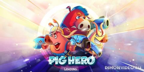 Pig Hero 2.0.2