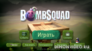 BombSquad 1.5.28