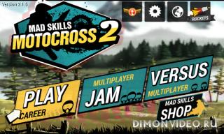 Mad Skills Motocross 2 2.25.3134