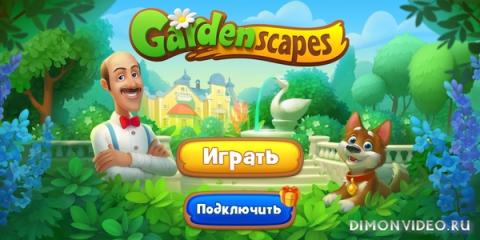 Gardenscapes 5.4.0