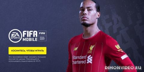 FIFA Футбол 14.0.01