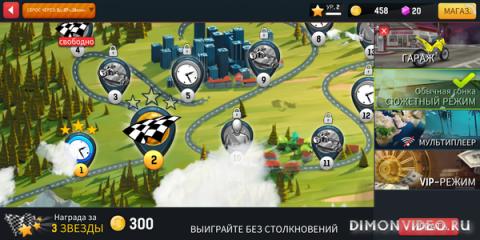 Moto Rider GO: Highway Traffic 1.40.2