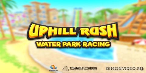 Uphill Rush Water Park Racing 4.3.50