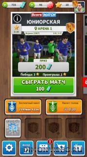Score! Match 2.10