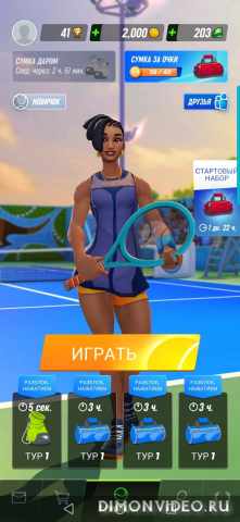 Tennis Clash: 3D Sports - Free Multiplayer Games 2.6.0