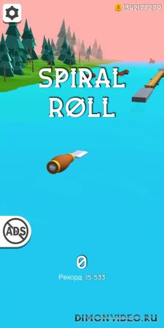 Spiral Roll 1.10.2