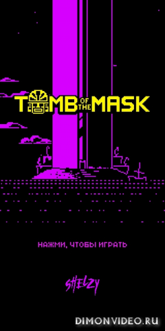 Tomb of the Mask 1.5.4