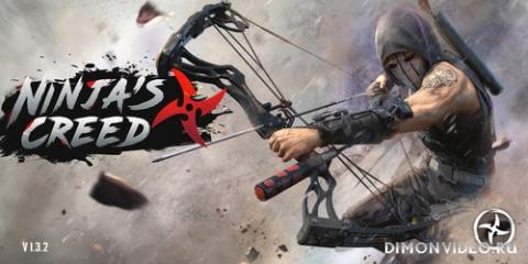 Кредо Ниндзя: 3D-игра о снайпере-ассасине 1.3.2