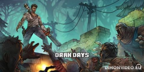 Dark Days: Зомби выживание 2.0.3