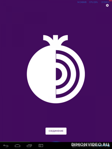 Tor Browser 9.5.4-68.12.0
