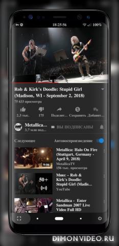 YouTube Vanced2Original  (Black & Dark) 15.33.34