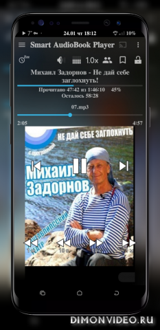Smart AudioBook Player [Full] 6.5.6