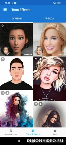 ToonMe - ваши мультяшные портреты 0.5.23