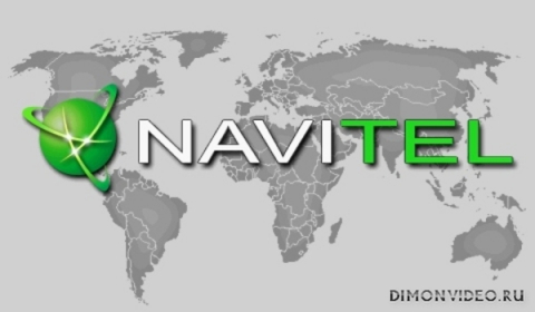 Навител GPS навигатор 9.13.73 (Q3 2021)
