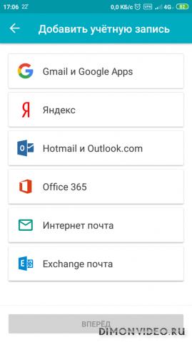 Aqua Mail - почтовая программа 1.24.0-1571