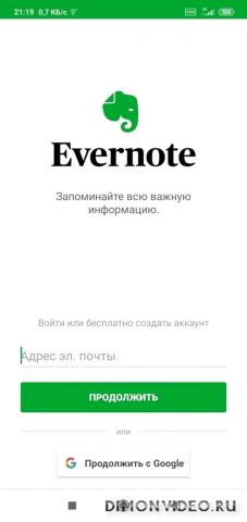 Evernote 8.13.3