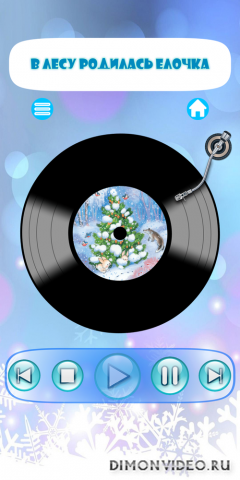 Новогодний хоровод - зимние песни и сказки 1.0.2