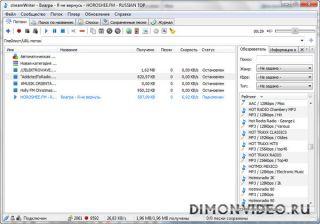 StreamWriter 5.5.1
