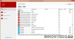 Free Music & Video Downloader 2.10