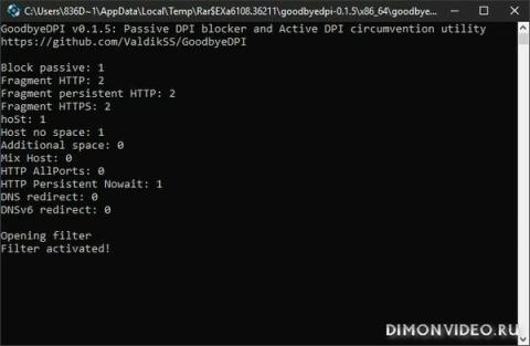 GoodbyeDPI 0.1.6