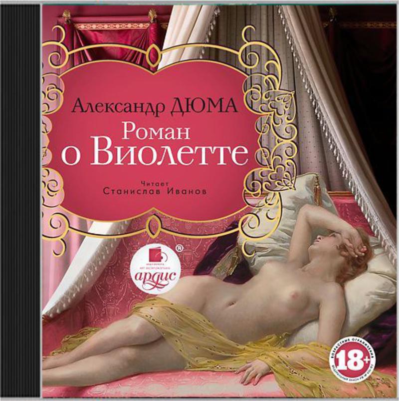 электронные библиотеки эротических романов-ня2