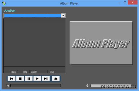 Album Player 2.111