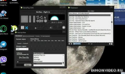 DensPlay 2.5.1