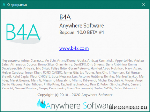 Basic4android 10.00-beta