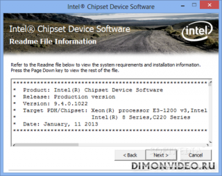 Intel Chipset Device Software 10.1.17903.8106